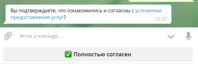 установка бота BTC banker для телеграмм