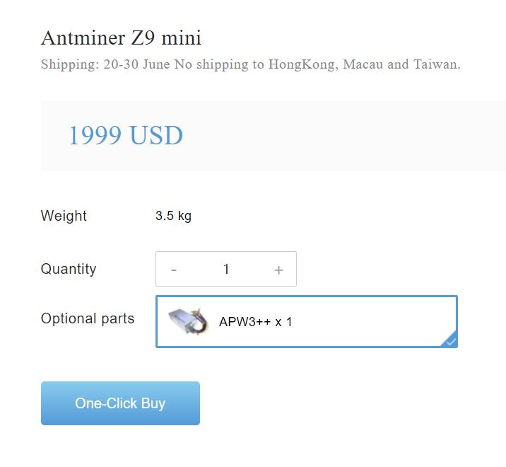 Стоимость Asic antminer Z9