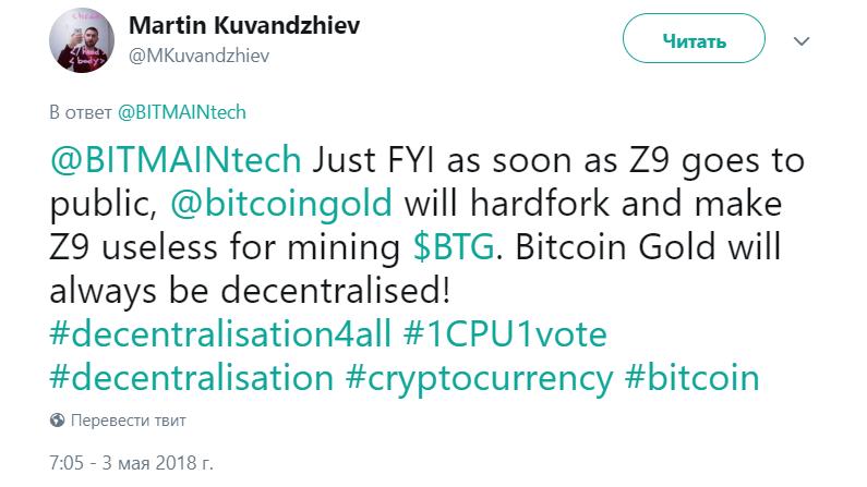 Bitcoin Gold заявил о хардфорке против асиков z9
